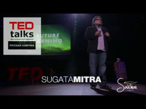 TED RUS x Сугата Митра: Построим «Школу в Облаках» | Sugata Mitra: Build a School in the Cloud