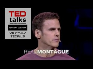 TED RUS x Рид Монтегью: Чему нас научили 5 000 мозгов | What we're learning from 5,000 brains