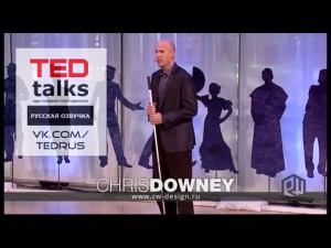 TED RUS x Крис Дауни: Проектируем город, помня о слепых | Design with the blind in mind