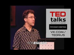 TED RUS x Рон Эглэш об африканских фракталах | The fractals at the heart of African designs